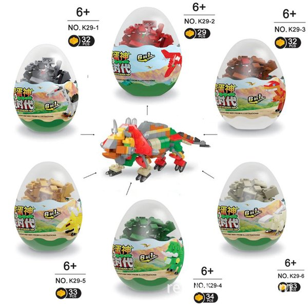top popular Best selling explosion models 6 in 1 dinosaur building blocks Capsule toys egg jungle animal assembly enlightenment puzzle children's toys 2021