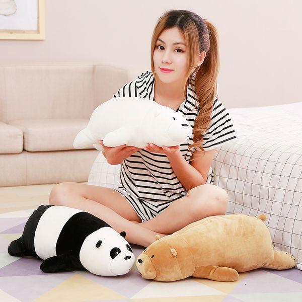 1PCS We Bare Bears Plush Toy, Teddy Bear, Three Bears Funny Suffed Plush Soft Toys, Kid Toys,children's Gifts, Christmas Present