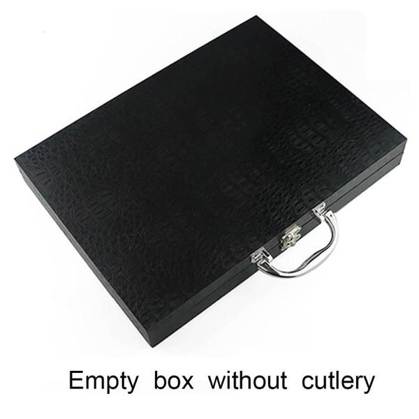 صندوق اسود