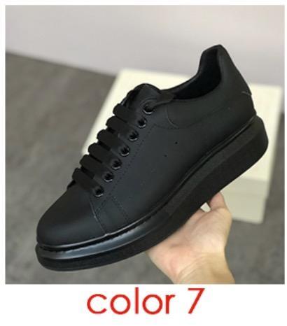 اللون 7