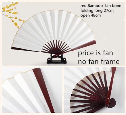 8' red bamboo fan bone
