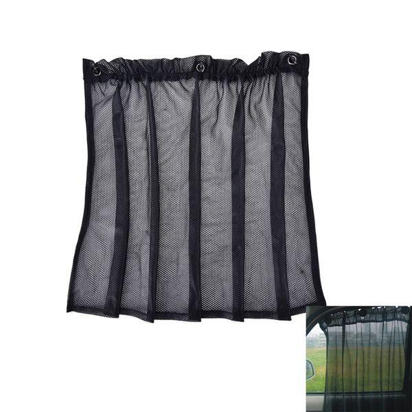 1 Pair Car UV Protection Side Window Curtain Sunshade Sunscreen Curtain Beige