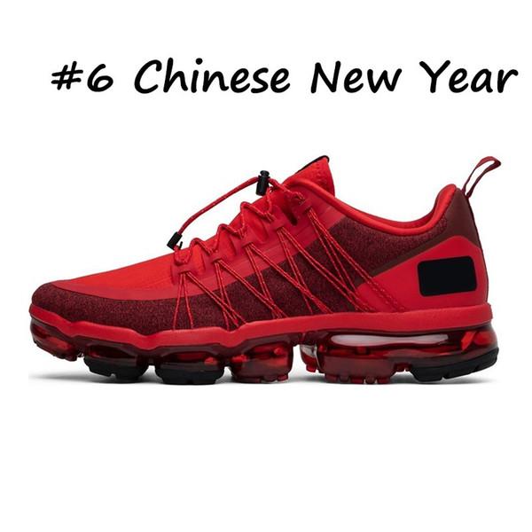 6 Chinese New Year