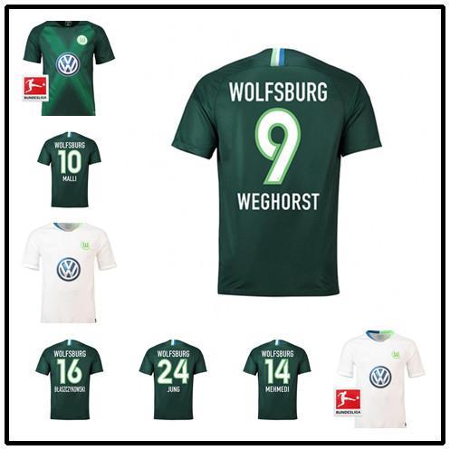 Заказ футбольной формы вольфсбург