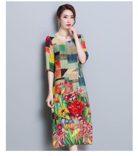 Dans la réunion annuelle des douanes nationales Back Back Real Real robe de soie robe longue impression de fonds jupe