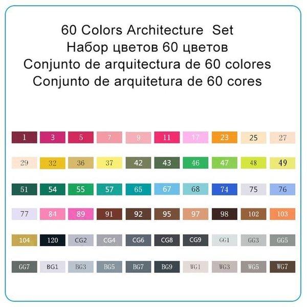 60Architecture