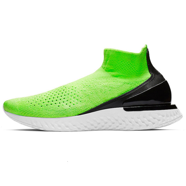 A3 LIME GREEN 36-45