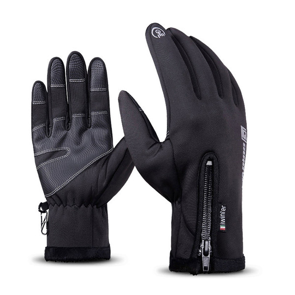 Hot Winter Touch Screen Gloves For Women Men, Waterproof Windproof Outdoor Mittens Sport Warm Black Tactical Gloves Military Guantes
