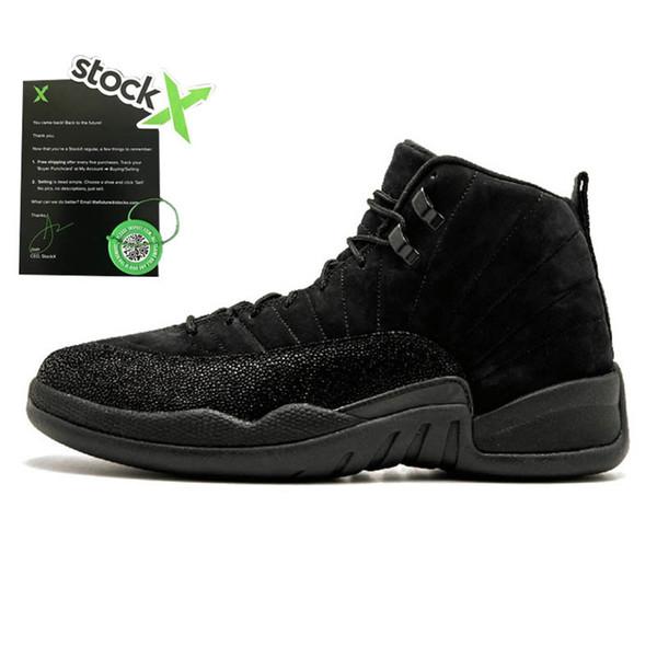 B17 ovo Black