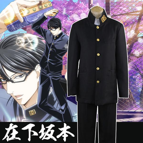 Japón animado Havent Usted ha oído I m pantalones de la capa del traje de Cosplay Sakamoto conjunto uniforme completo (tamaño asiático)