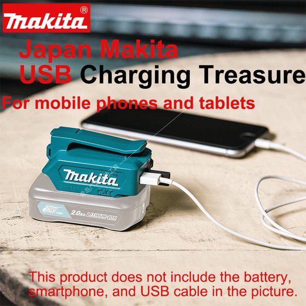 Japón Makita, teléfono móvil, carga, tesoro, herramientas eléctricas, convertidor USB de potencia, INPUT14.4V-18V, SALIDA de 5 V / 2.1 A para teléfonos móviles