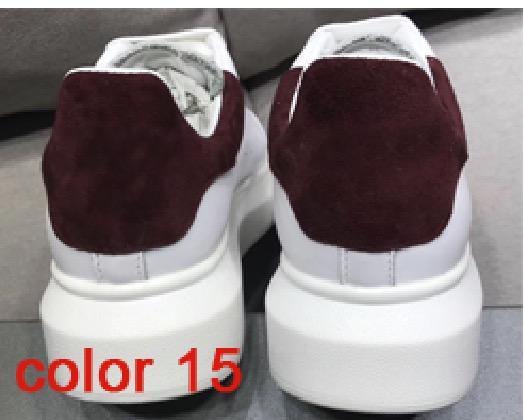 цвет 15