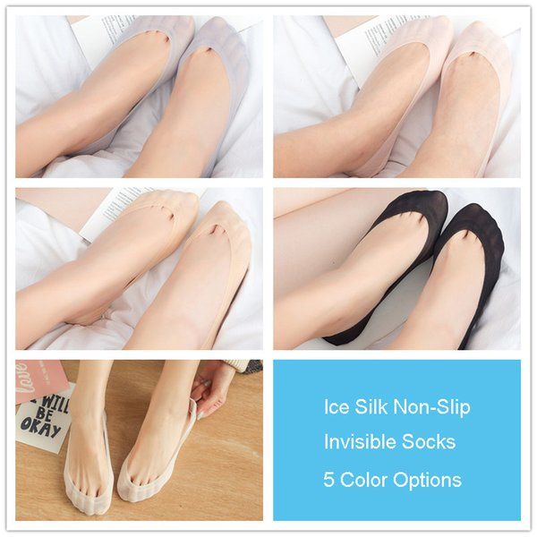 Summer ladies thin socks silicone ice silk non-slip invisible socks sweat absorb breathable boat socks wholesale wedding shoes bride slipper