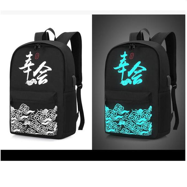 FIRECLUB Mochila USB de estilo chino Mochila para computadora portátil para mujeres Hombres Bolsa escolar para mujer Hombre Bolsa luminosa de viaje
