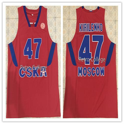 2018 New #47 Andrei Kirilenko CSKA MOSCOW Top Basketball Jersey All Size Stitched Custom any Number name XS-6XL vest Jerseys NCAA