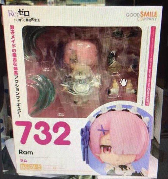 732 con scatola