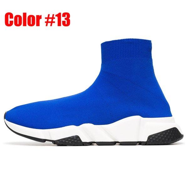 Farbe 13