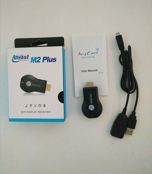 M2 Plus