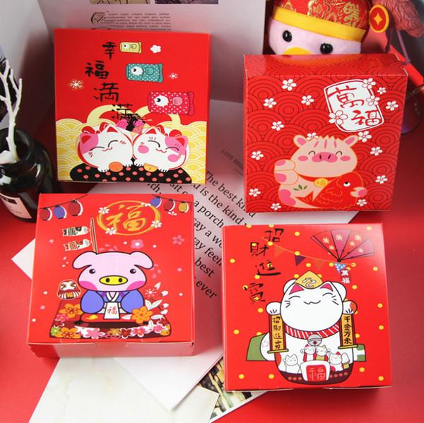 2019 돼지 패턴 종이 상자 쿠키 캔디 박스 선물 포장 결혼식 중국 새해 호의 선물 장식