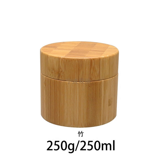 250g bamboo container Plastic wood Cream Jar, cream jars cosmetic packaging Empty bamboo plastic Cosmetic jar with lid