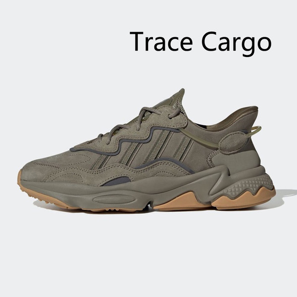 Trace Cargo