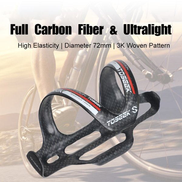 2PCS Full Carbon Fiber Bicycle Bottle Holder Side Pull Bike Bottle Cage 3K Matte Cycling Water Holder TP0822 #567701