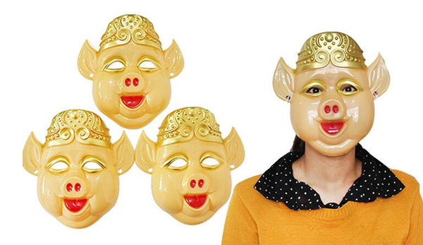 2019 Hot sale direct deal Full face Children mask Cartoon mask Journey to the West pig Mask 20pcs/lot