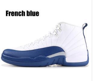 Синяя французская