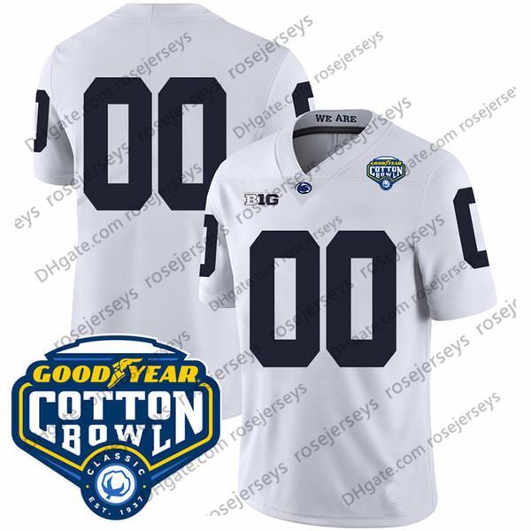 Белый (только номер) Cotton Bowl