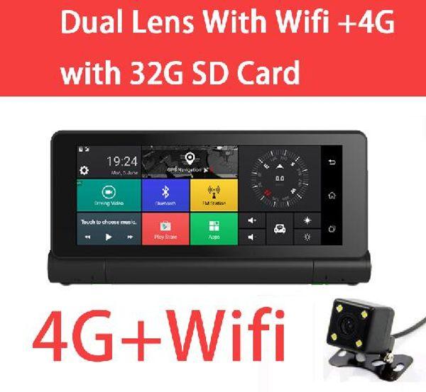4G с картой 32G
