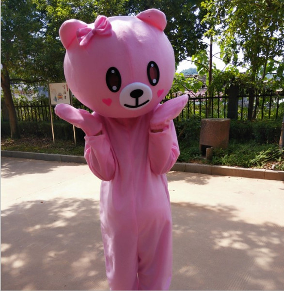 الدب الوردي