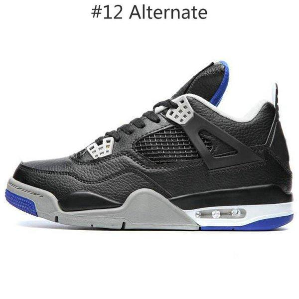 #12 Alternate