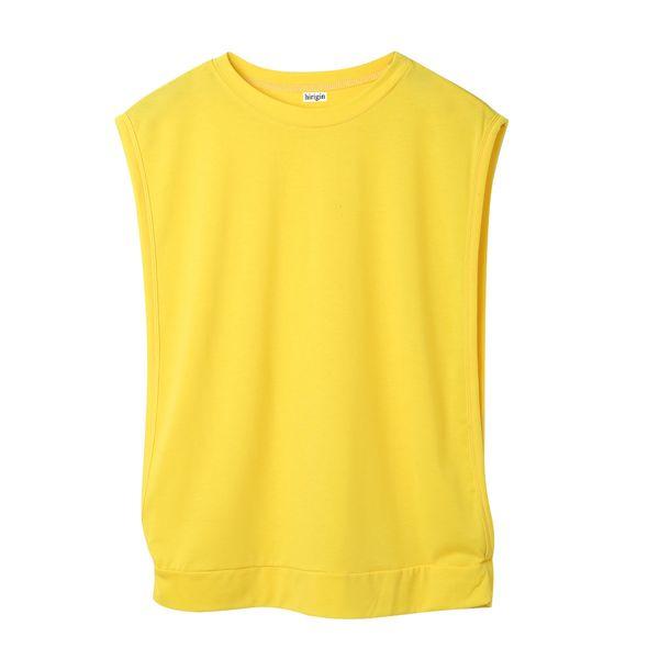 Amarelo; S