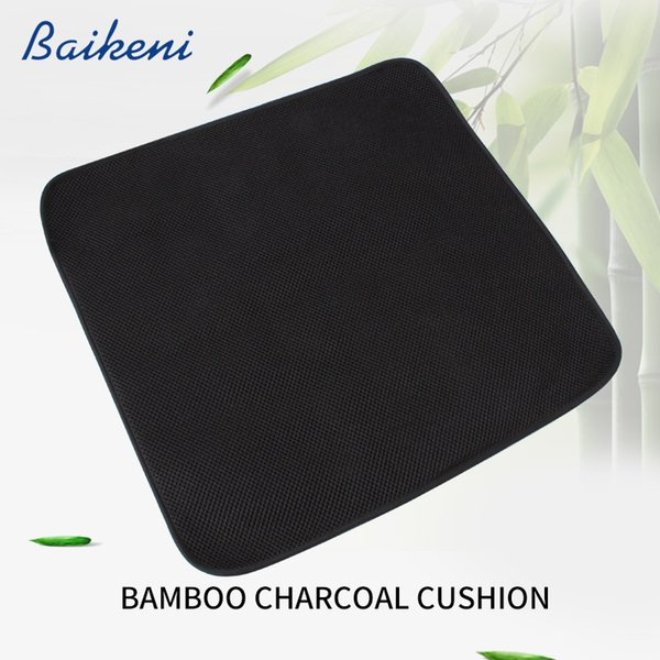 Bamboo Charcoal Chair Asiento Cojín Refrigeración de verano Estera transpirable Ventilar Sofá Coche Coussin Home Office Thin Almofadas Cojines
