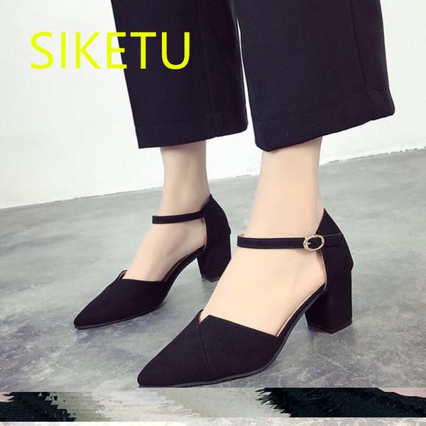 SIKETU Ücretsiz kargo ilkbahar ve sonbahar Moda yüksek topuklu ayakkabılar Seksi bayan ayakkabıları Düğün pompaları g210 Vahşi 5.5 cm