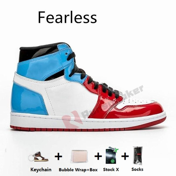 1S-بلا خوف