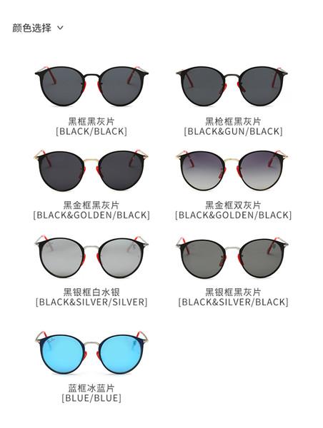 3602 Hot styleAviator RAY lunettes de soleil 51mm Lasses Vintage Pilot Marque Lunettes De Soleil Bande Polarisée UV400 BANS Hommes Femmes Ben Wayfarer shipp gratuit