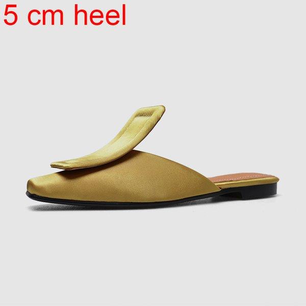 Желтая пятка 5 см