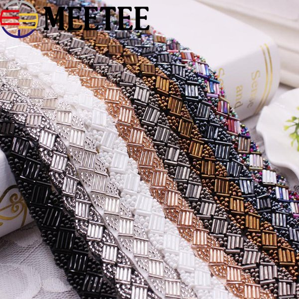 Meetee 1.5cm Pearl Beaded Lace Trim Mesh Lace Ribbon Fabric Clothes Decoration Wedding Dress Collar Sleeve Lace Applique DIY Crafts