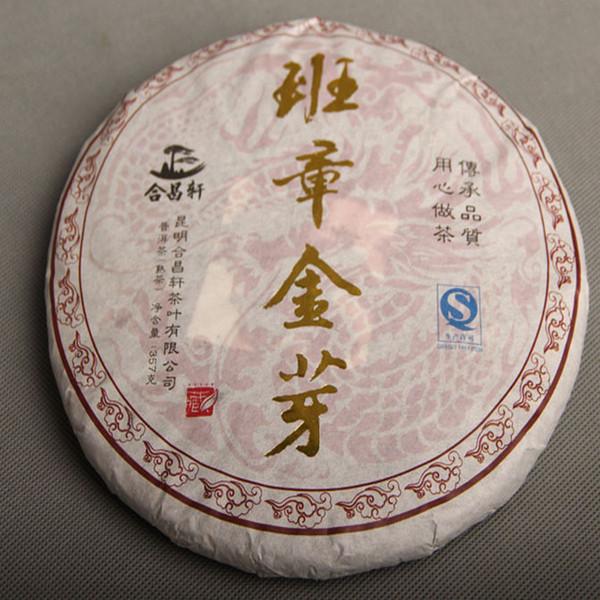 Promotion 357g Gekochtes Pu'er reifer Tee-Kuchen Banzhang Goldene Bud Black Puer Shu Cha Seven Son Kuchen-Tee