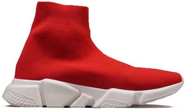 9 أحمر أبيض