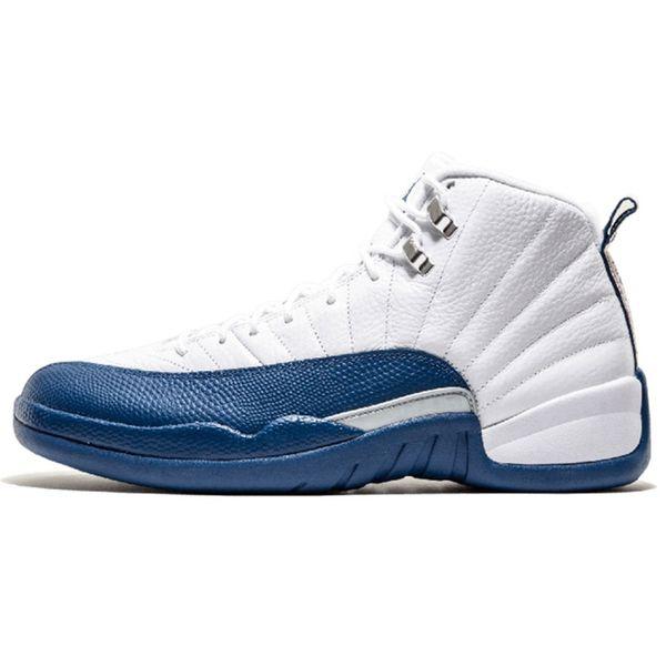 Item20 French Blue