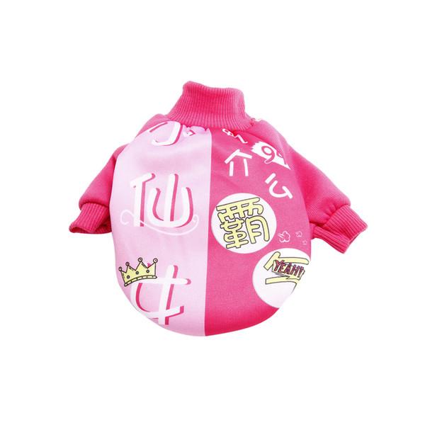 10PCS Pet Clothes New Style Cartoon Pet Clothing Cute Dog Jacket Warm Clothes Soft Vest 5 Colors 5 Sizes