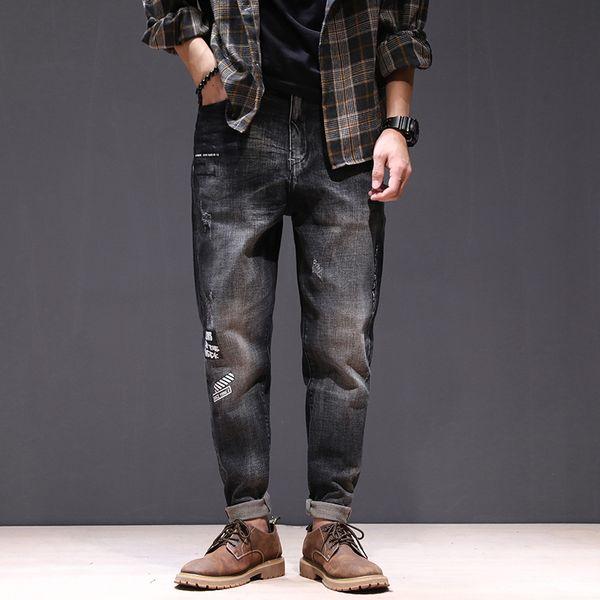 New Men's jeans with big large size harem waist pants Spring Autumn male Winter stretch trousers print jeans men clothes 2018