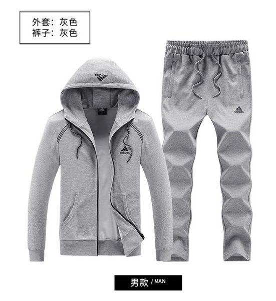 2018Hot sale Tracksuits Men Leisure Sport Suit Luxury Men Sportswear design casual Jogging suits cardigan jackets Sweatshirt+pants 2pcs sets