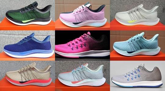 Compre Nike Air Max Nuevo Zoom Pegasus 35 Shield Utilitario Reflectante Verde Oliva Turbo Zapatos Para Hombre Marathon 33s Mujer Zapatillas De Deporte