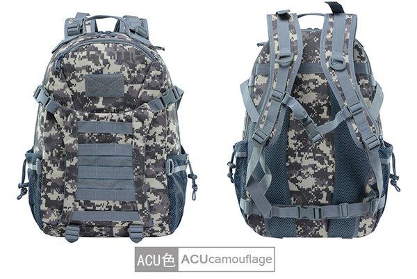 # 7 ACU Camouflage
