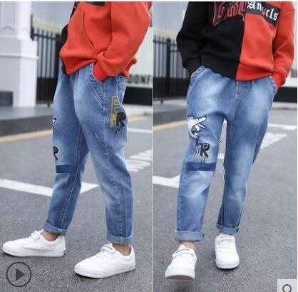 9037 pantalones vaqueros delgados
