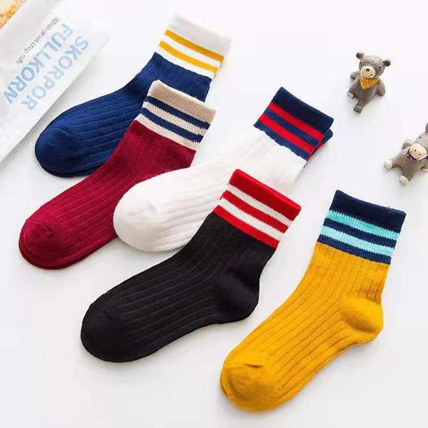 Send with free kids socks