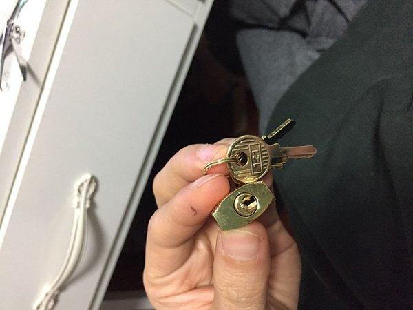 Stamped Lock